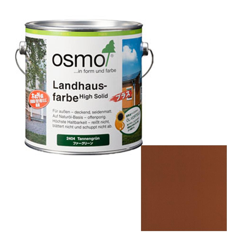 [メーカー直送 代引不可] OSMO オスモカラー カントリーカラープラス 外装兼用 2310 シーダー 2.5L