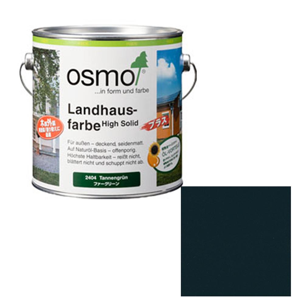 [メーカー直送 代引不可] OSMO オスモカラー カントリーカラープラス 外装兼用 2703 チャコール 2.5L