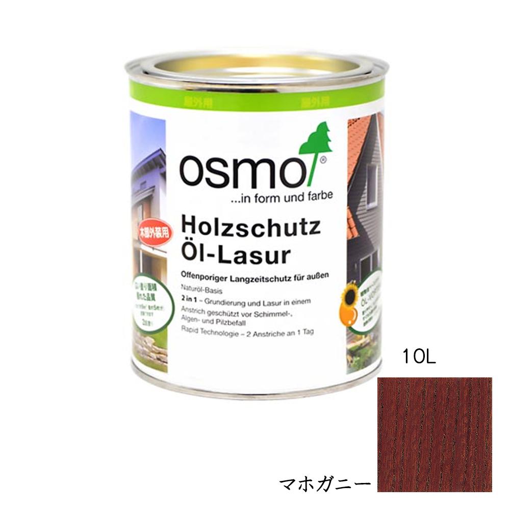 [メーカー直送 代引不可] OSMO オスモカラー ウッドステインプロテクター(外装用)703 マホガニー 10L