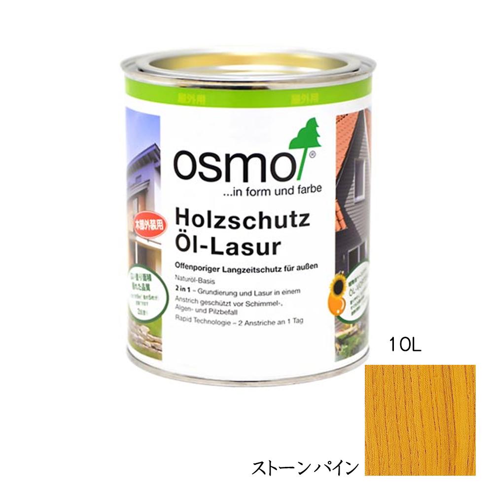 [メーカー直送 代引不可] OSMO オスモカラー ウッドステインプロテクター(外装用)710 ストーンパイン 10L