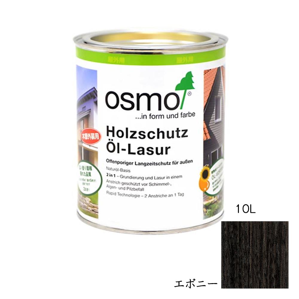 [メーカー直送 代引不可] OSMO オスモカラー ウッドステインプロテクター(外装用)712 エボニー 10L