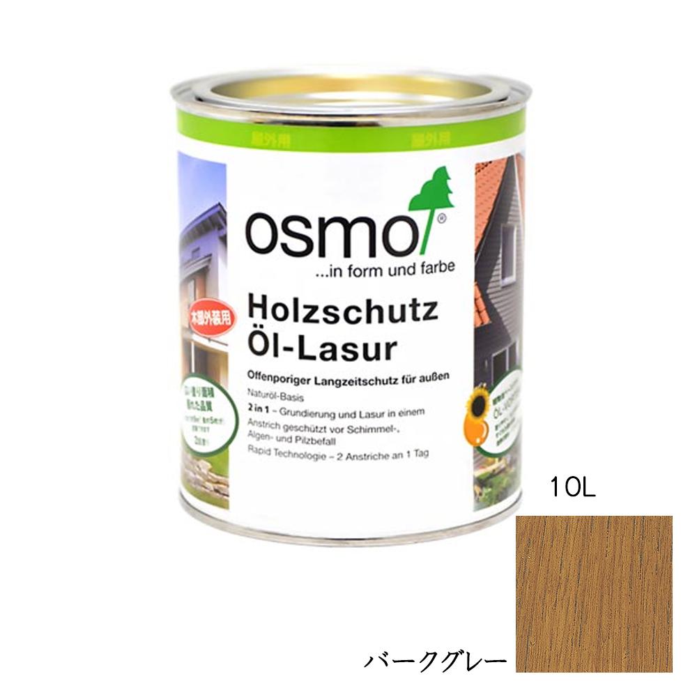 [メーカー直送 代引不可] OSMO オスモカラー ウッドステインプロテクター(外装用)726 パークグレー 10L