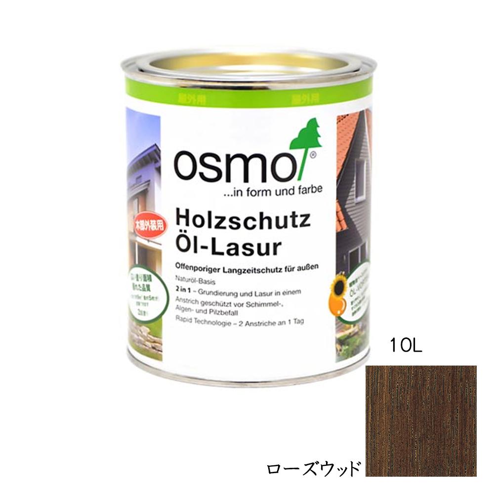 [メーカー直送 代引不可] OSMO オスモカラー ウッドステインプロテクター(外装用)727 ローズウッド 10L
