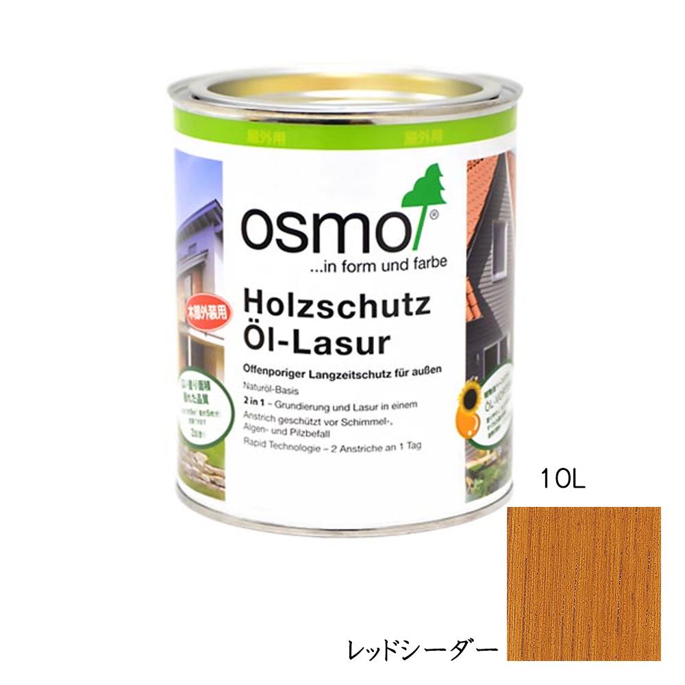 [メーカー直送 代引不可] OSMO オスモカラー ウッドステインプロテクター(外装用)728 レッドシーダー 10L