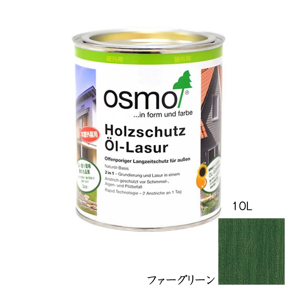 [メーカー直送 代引不可] OSMO オスモカラー ウッドステインプロテクター(外装用)729 ファーグリーン 10L