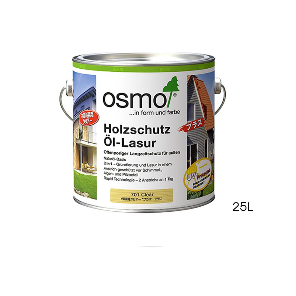[メーカー直送 代引不可] OSMO オスモカラー クリアープラス外装用 701 つや消し 25L