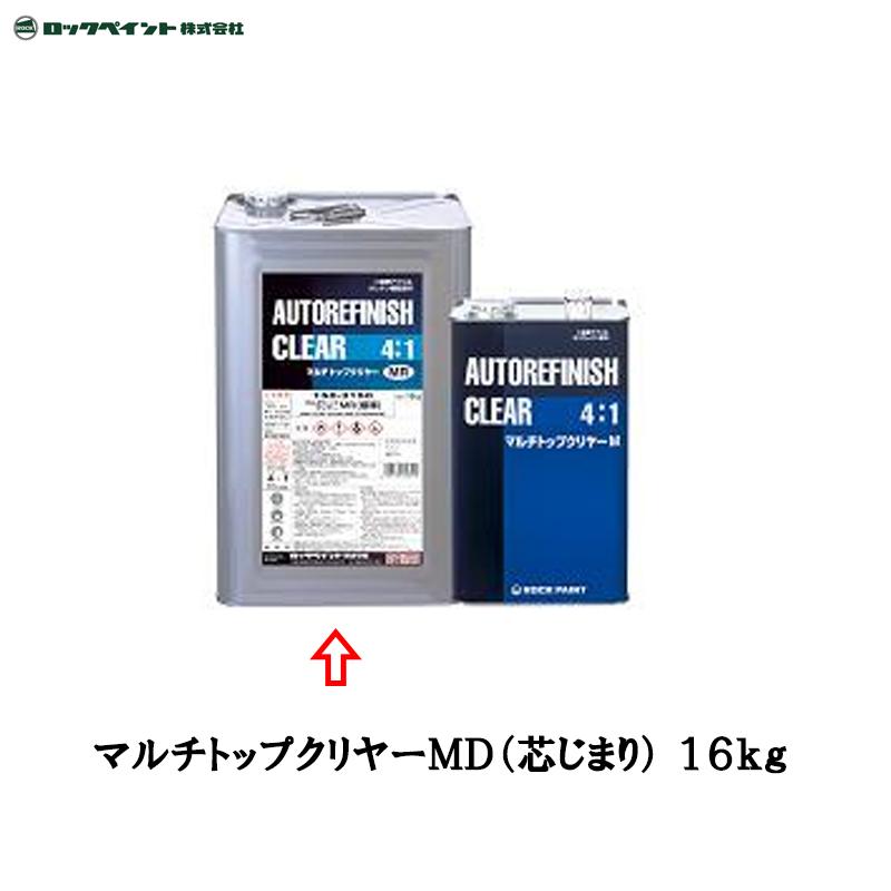 [個別送料] ロックペイント [150-3140] マルチトップ クリヤーMD(芯じまり) 16kg [取寄]