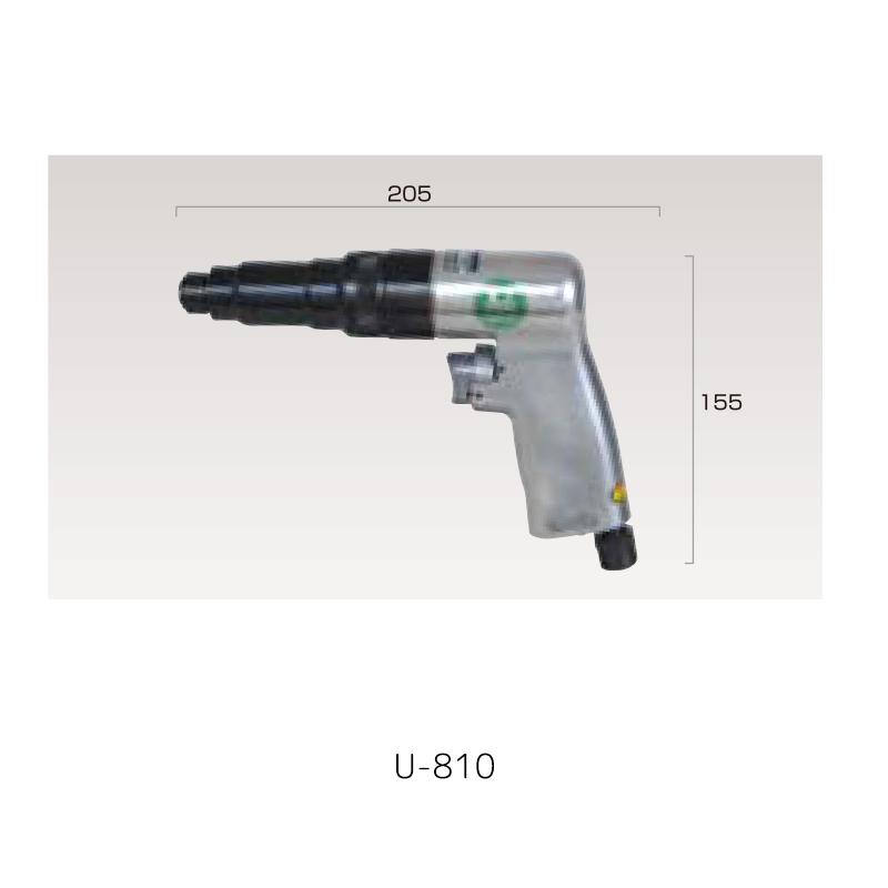 [受注生産]埼玉精機 U-810 スクリュードライバー6.35mm角 [取寄]