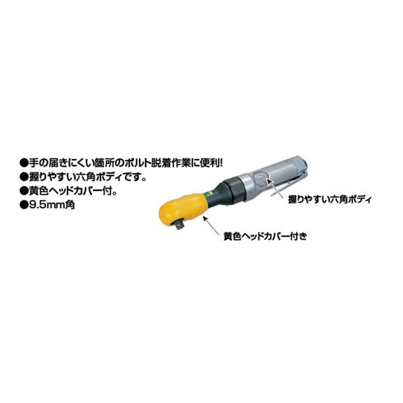 信濃機販 ラチェットレンチ 中型 SI-1320A [取寄]