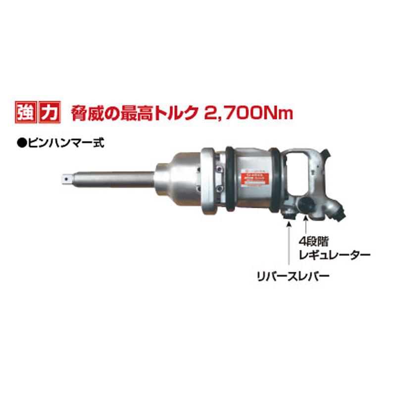 信濃機販 大型インパクトレンチ 4600タイプ SI-4610L [取寄]