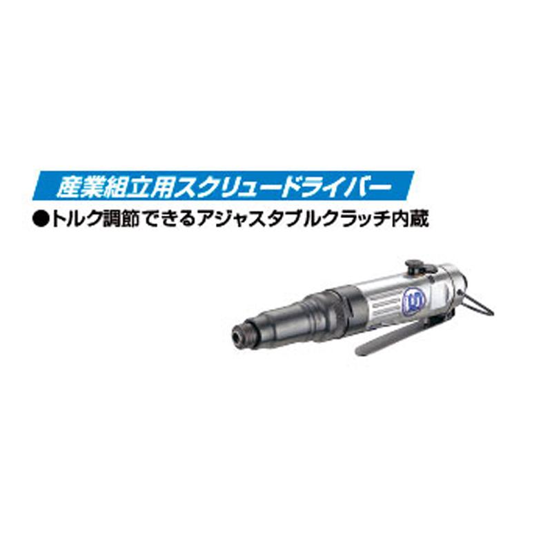 信濃機販 スクリュードライバー 産業組立用 SI-1161 [取寄]