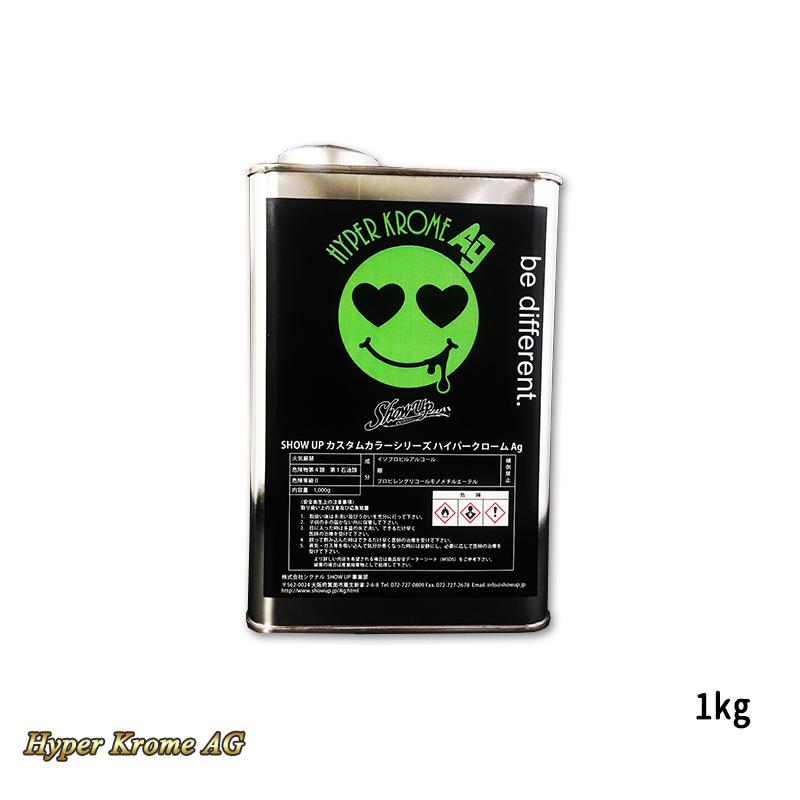 SHOWUP HYPER KROME Ag HKAG-1000 1 [取寄]