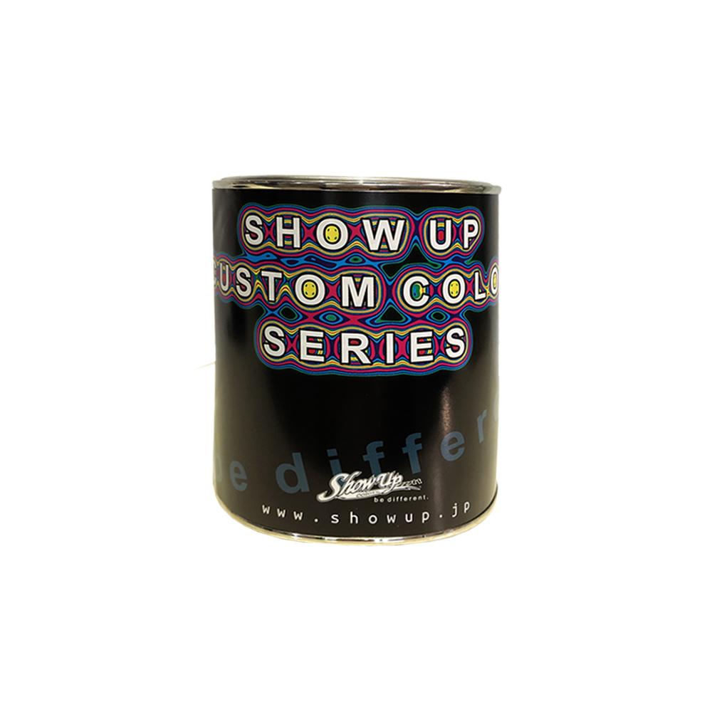 SHOWUP ベースカラー EBC01 サンシャインレッド 0.9kg[取寄]