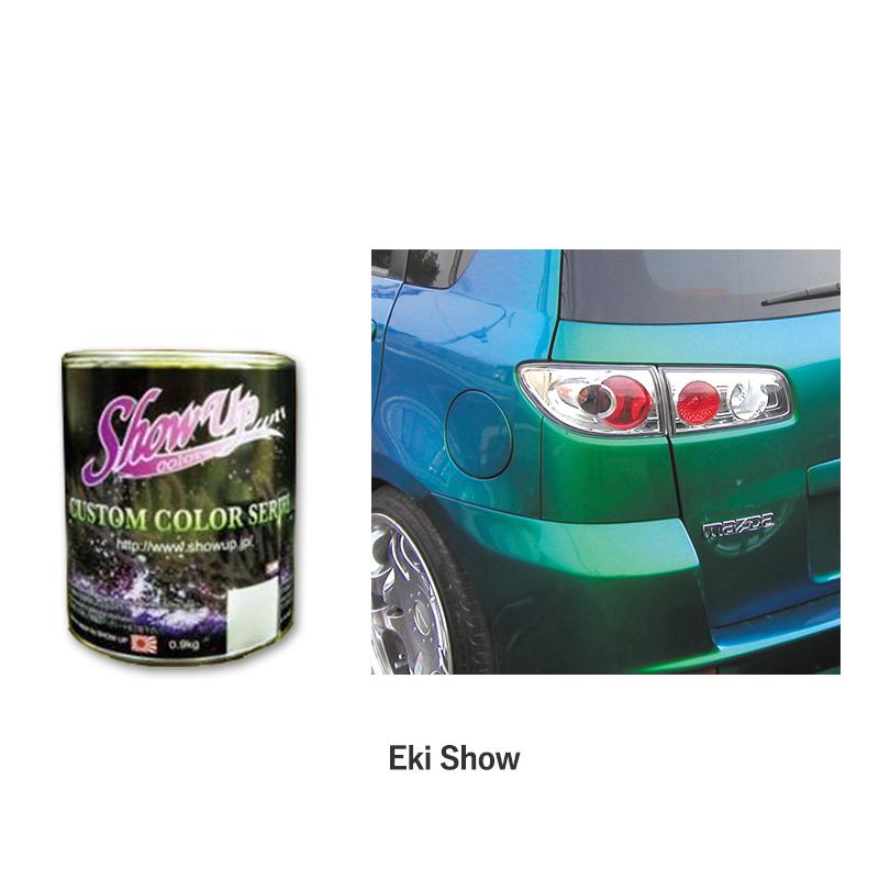 SHOWUP EkiShow EKI-SCR スカラビュース 0.9kg[取寄]
