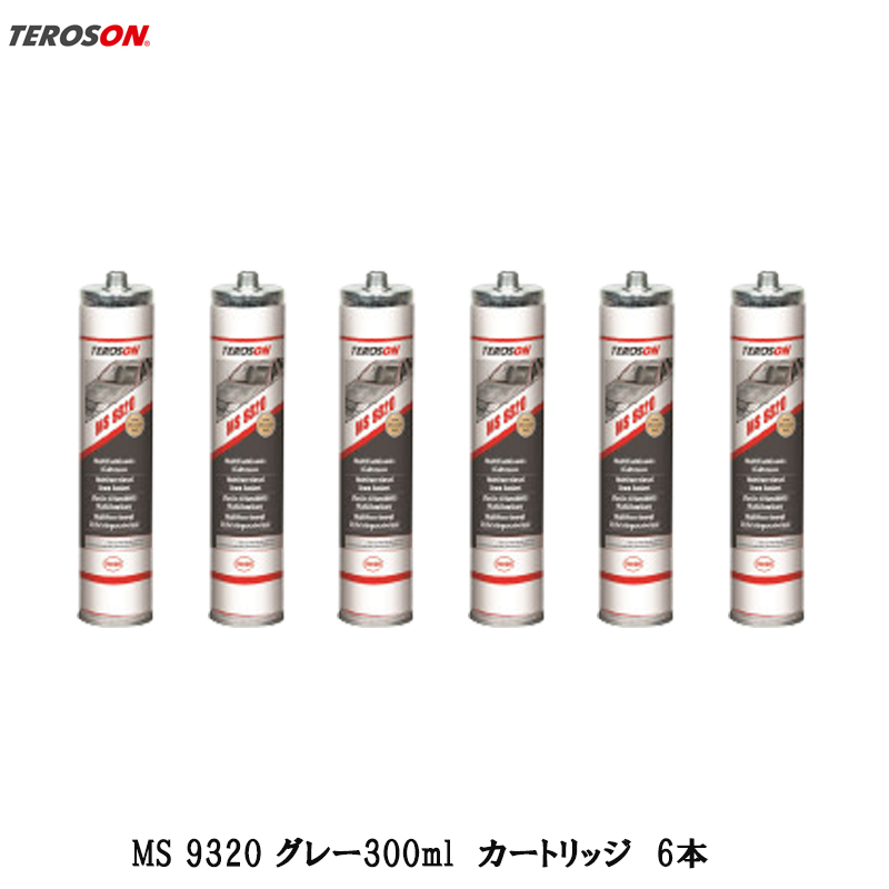 TEROSON MS9320 カートリッジ グレー 300ml×6本 2025146 [取寄]
