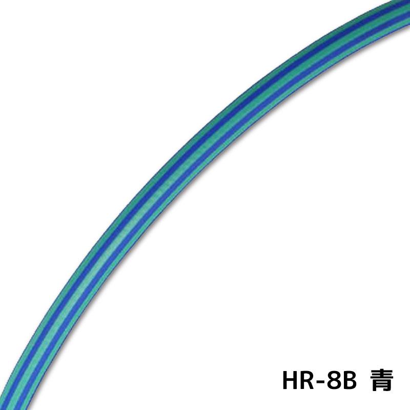 [大型配送品] トヨックス ヒットランホース HR-8B 青 100m [取寄]