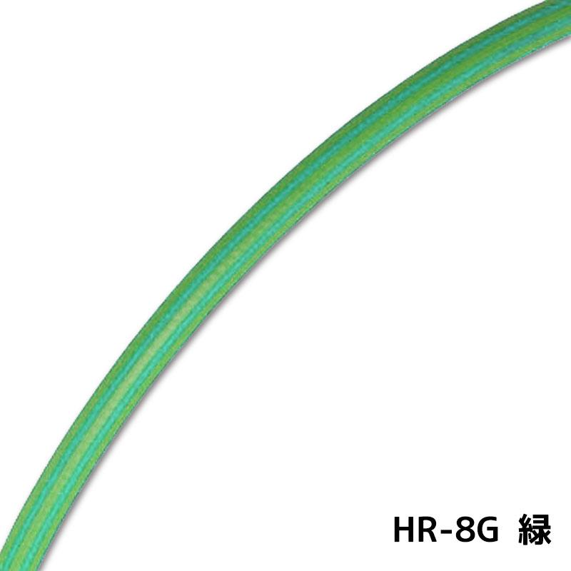 トヨックス ヒットランホース HR-8G 緑 20m [取寄]