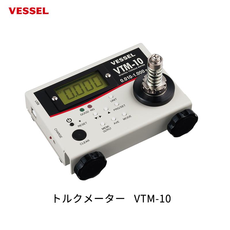 VESSEL トルクメーター VTM-10 [取寄]