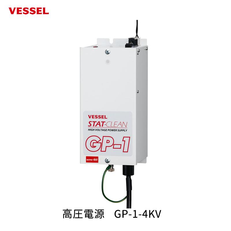 VESSEL 高圧電源 GP-1-4KV [取寄]