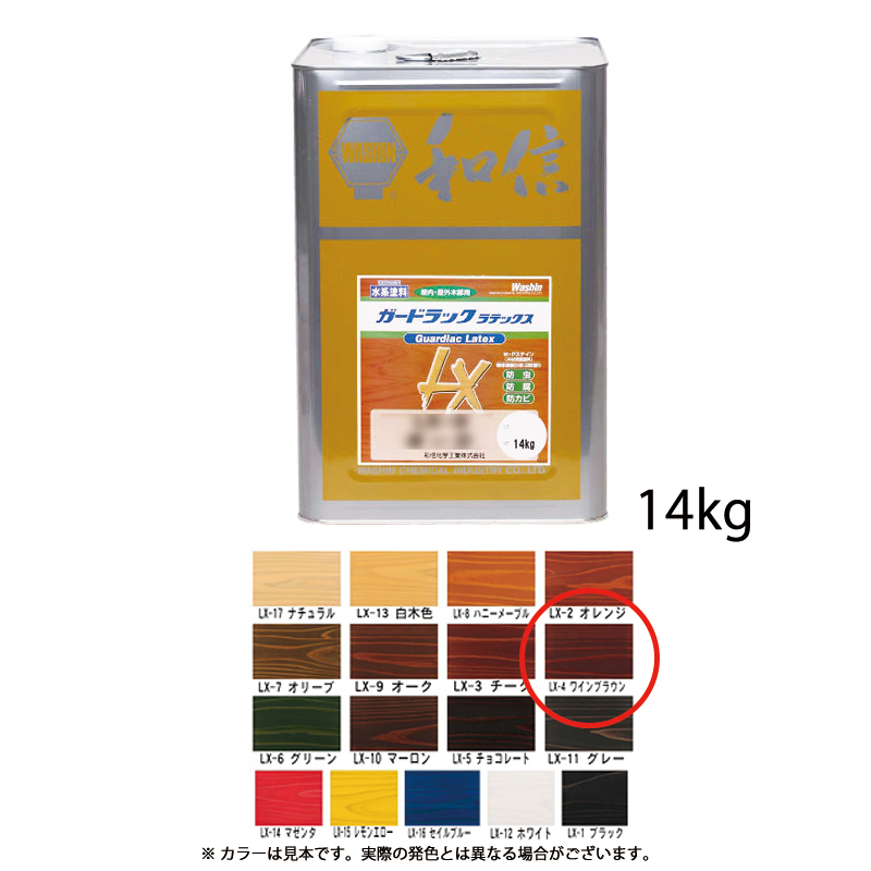 キシラデコール同等品 木材用塗料 [大型配送品 代引き不可]和信化学工業 環境対応木材保護塗料 ガードラックラテックス LX-4 ワインブラウン 14kg