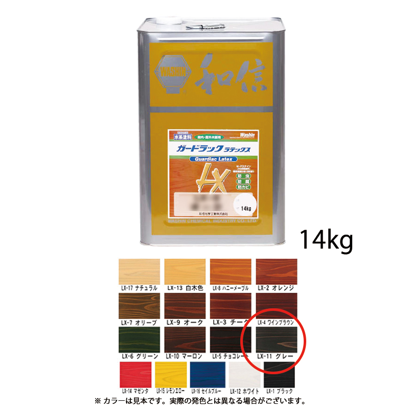 [個別送料] 和信化学工業 環境対応木材保護塗料 ガードラックラテックス LX-11 グレー 14kg [取寄]