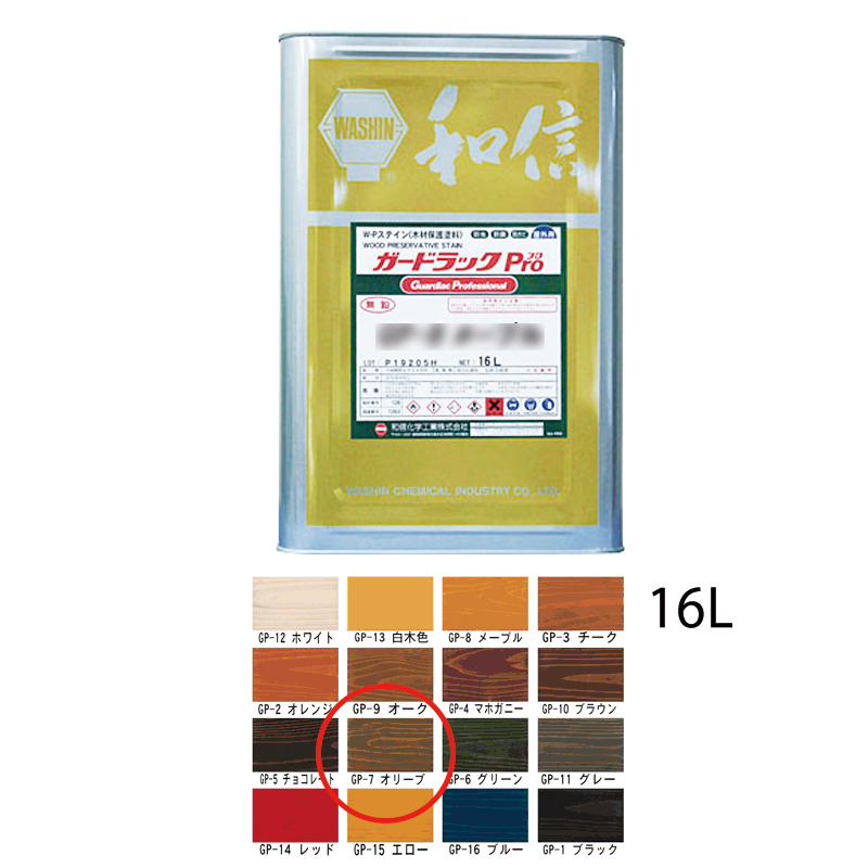 [個別送料] 和信化学工業 環境対応木材保護塗料 ガードラックPro GP-7 オリーブ 16L [取寄]
