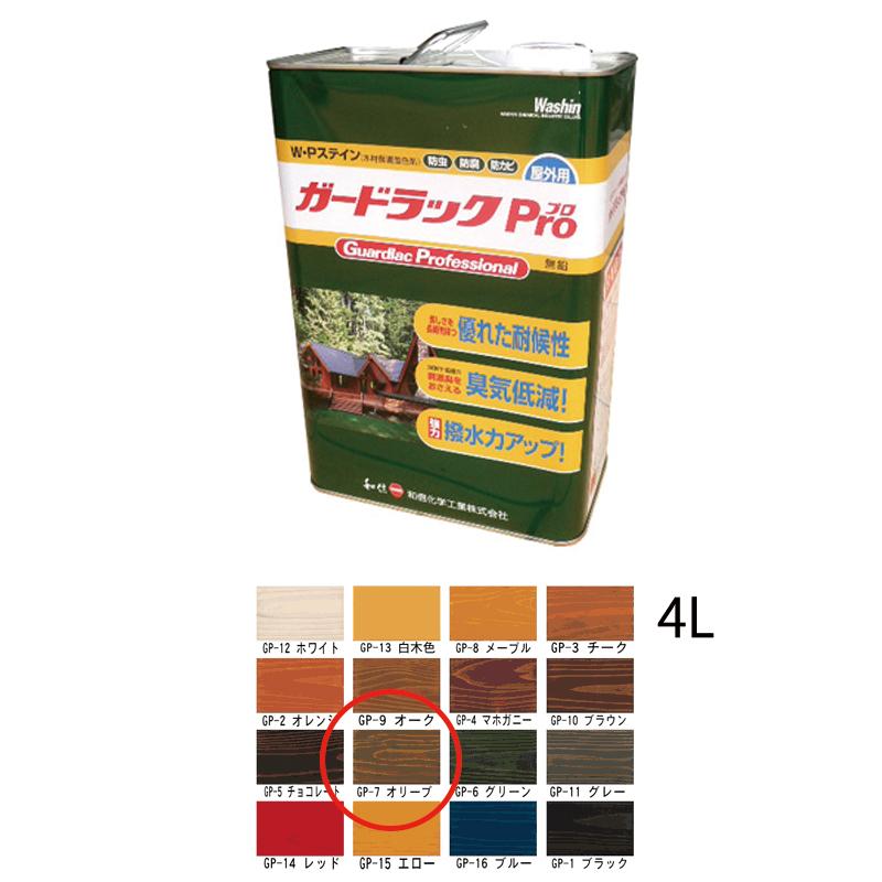 和信化学工業 環境対応木材保護塗料 ガードラックPro GP-7 オリーブ 4L
