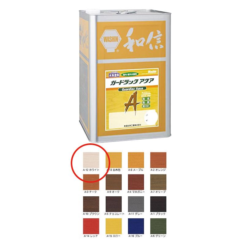 [個別送料] 和信化学工業 環境対応木材保護塗料 ガードラックアクア A-12 ホワイト 14kg [取寄]