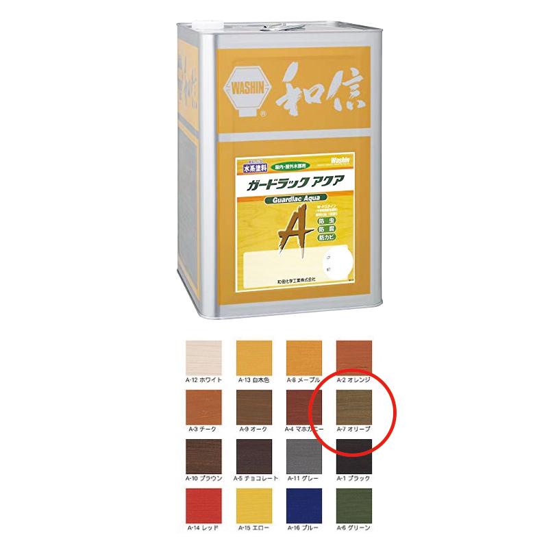 [個別送料] 和信化学工業 環境対応木材保護塗料 ガードラックアクア A-7 オリーブ 14kg [取寄]