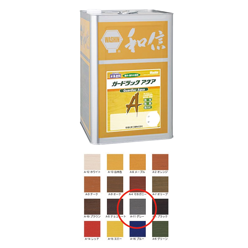 [個別送料] 和信化学工業 環境対応木材保護塗料 ガードラックアクア A-11 グレー 14kg [取寄]