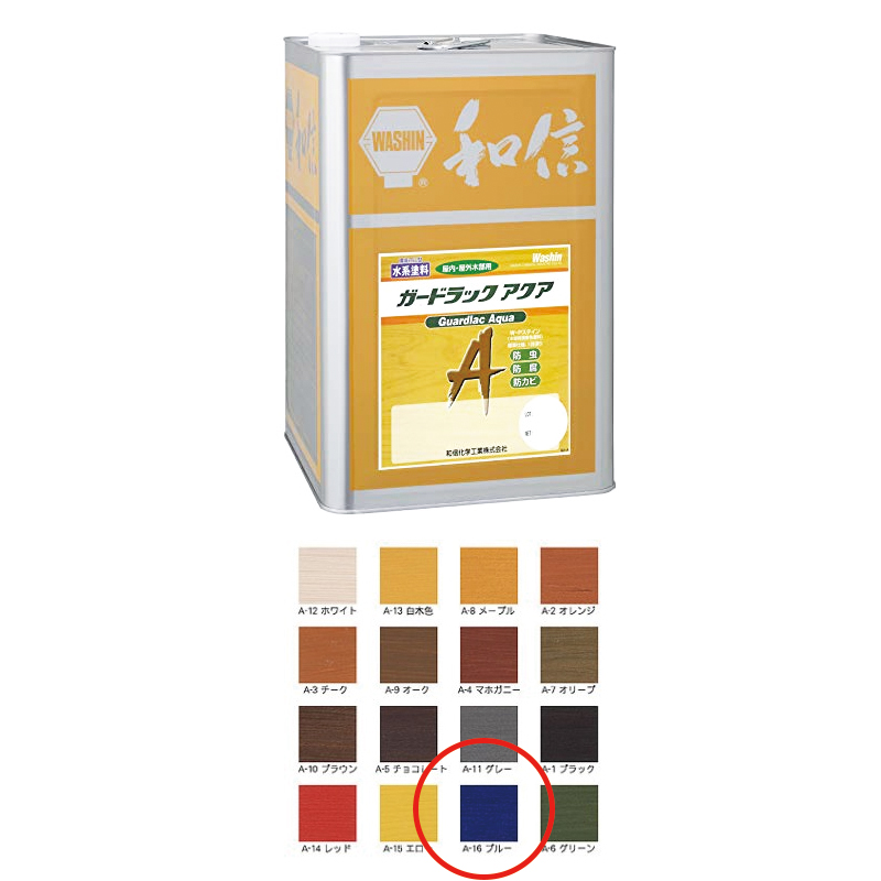 [個別送料] 和信化学工業 環境対応木材保護塗料 ガードラックアクア A-16 ブルー 14kg [取寄]