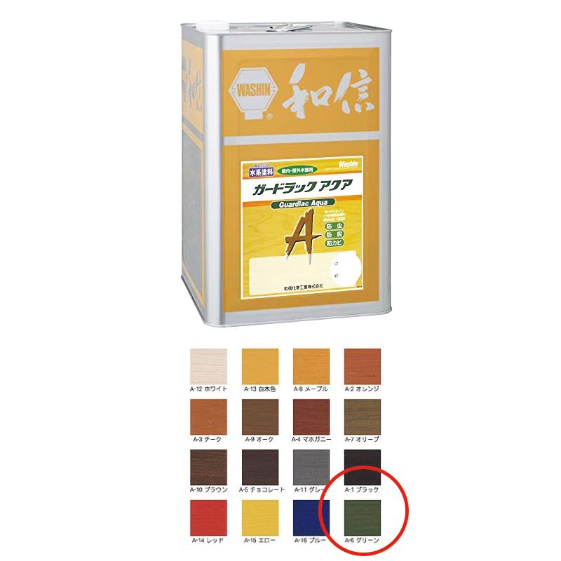 [個別送料] 和信化学工業 環境対応木材保護塗料 ガードラックアクア A-6 グリーン 14kg [取寄]