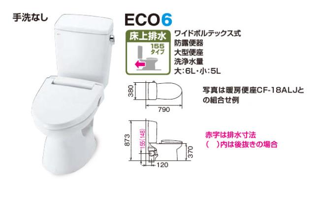 LIXIL INAX トイレ アメージュZ ECO4 床上排水155タイプ 便器 タンク 手洗無し シャワートイレKBシリーズCW-KB21 YBC-360PU DT-M150PM CW-KB21 リクシル イナックス