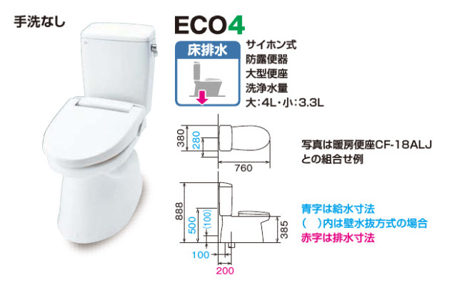 LIXIL INAX トイレ アメージュZ ECO5 フチレス 床排水 便器 タンク 手洗無し シャワートイレKBシリーズCW-KB21 YBC-ZA10P DT-ZA150E CW-KB21 リクシル イナックス