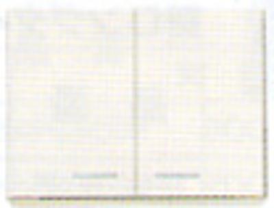 NISSAN-HELLO 公団型 キッチン 流し台 吊戸 間口600mm 奥行325mm 高さ450mm NTC-60 ニッサンハロー