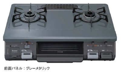 Rinnai ガステーブル コンロ ワンピーストップ 幅59cm 2口コンロ 片面グリル 強火力:右 RT64JH6S-GR 据え置きコンロ リンナイ