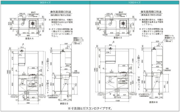 Housetecミニキッチンハーフタイプ間口1050mmコンロ無しシングルレバー水栓流し台KMシリーズKM-1058SS0BW(L/R)