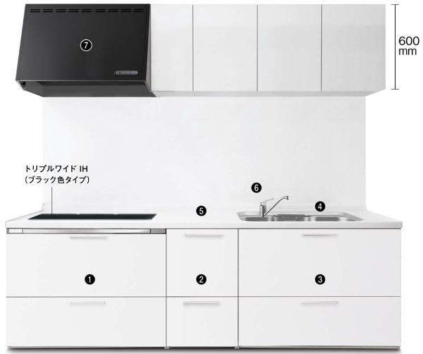 Panasonic リビングステーション Vスタイル 間口2550mm システムキッチン トリプルワイドIHプラン 壁付I型 スライドドア パナソニック