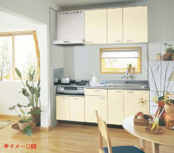 LIXIL セクショナルキッチン HR2シリーズ ホーロー製 W1950×D550×H800・吊戸H500・プロペラファンH700 エクシィ リクシル