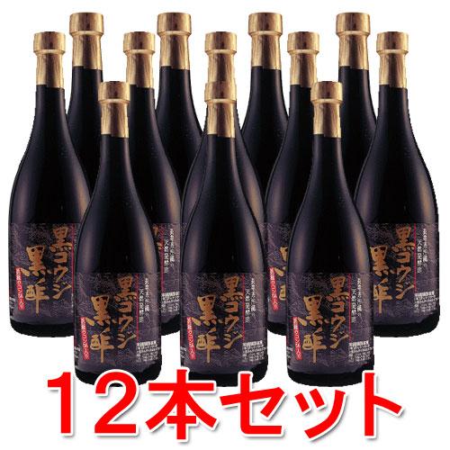 【送料無料】黒コウジ黒酢 720ml×12本