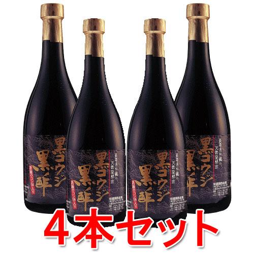【送料無料】黒コウジ黒酢 720ml×4本