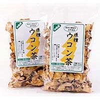 【送料無料】原種ウコン茶(スライス)12袋セット