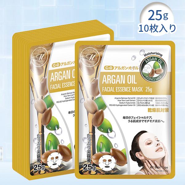 マスクパック フェイスマスク マスクシート 美肌 スキンケア エッセンス 高保湿 潤い 日本製 ナチュラル保湿シートマスクパック 当店は最高な サービスを提供します シートマスク 新作送料無料 最低価格挑戦 コスメ メール便アルーガンオイル10枚 MITOMOオリジナル商品 MT512-C-0 25gのたっぷりエッセンス天然シート うるうる店
