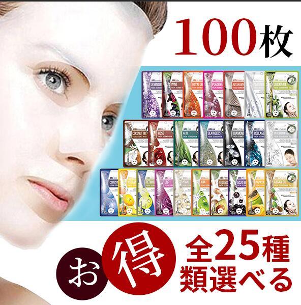 マスクパック フェイスマスク マスクシート 美肌 スキンケアエッセンス 高保湿 大注目 潤い 日本製 23種類の肌荒れ対策 シートマスク ナチュラルシリーズ スキンケア 選べる100枚MT512 ついに再販開始 保湿 フェイスパック
