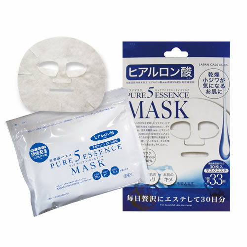 Japan gals pure 5 essence mask (hyaluronic acid) / 30 pieces