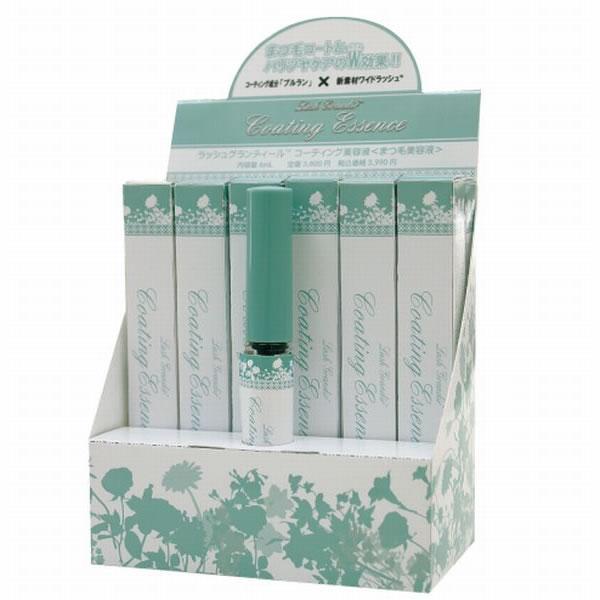 ラッシュグランディール コーティング美容液 ブラシタイプ 12本セット(店頭販売用ケース付)