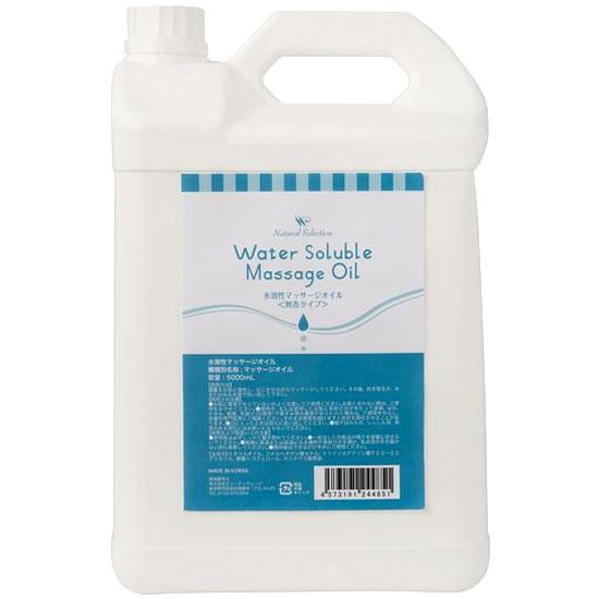 ナチュラルセレクション 水溶性マッサージオイル (無香タイプ) / 5000mL