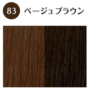 hoyuguramajuheamanikyua 83淺駝色棕色/150g
