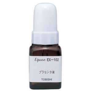 セポラージュ リピュース EX-102 /60mL 【Cepolage】