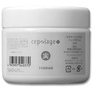 セポラージュ プラスシリーズ クレイマスク JI /300g 【Cepolage】